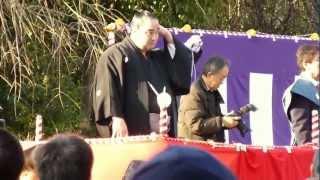 2013年2月3日(日)、出雲大社相模分祠の節分祭に行ってきました! 日馬...