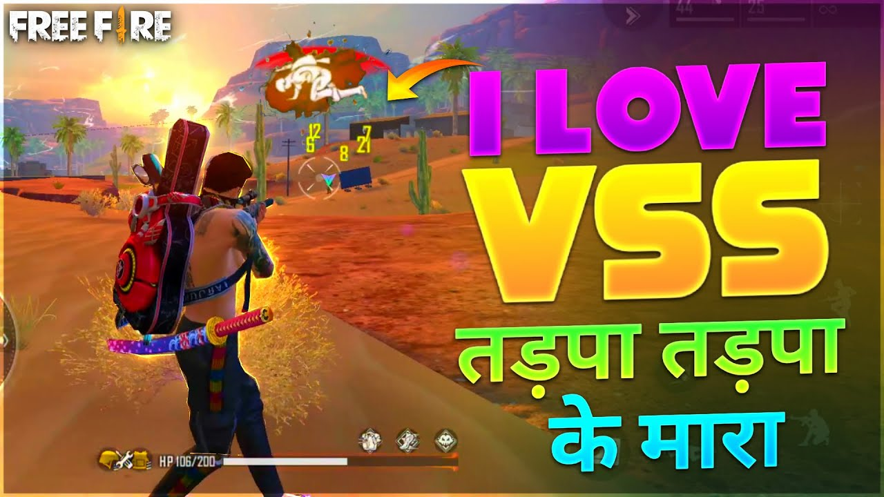 VSS OP 16 Kills Solo Vs Duo Gameplay || Free Fire || Desi Army