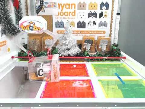 -TOREBA-Japan Crane Game Online- [Nyanbo Swaying Figure C ... - photo#28