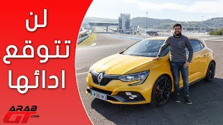 Renault Megan RS 2018 رينو ميجان ار اس