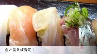 金沢市のYouTubeセミナー後の懇親会でいった、寿司居酒屋 くず葉さん。...
