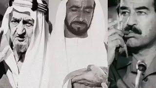 تصميم ماذا قال زعماء العرب عن اسرائيل الملك فيصل وزايد وصدام حسين