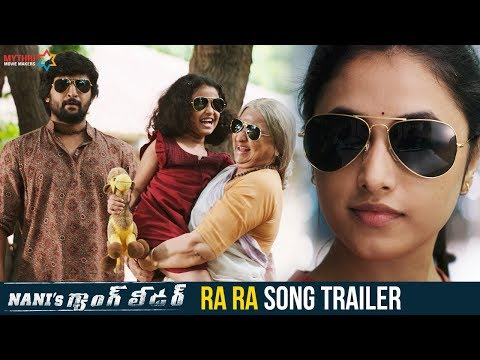 Ra Ra (Roar of the Revengers) Song Trailer | Nani's Gang Leader | Nani | Anirudh