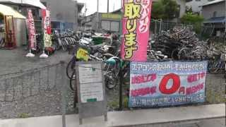 Japan Bicycle Recycle Shop