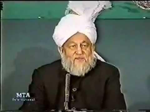 Majlis e Irfan 16 February 1997