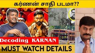 கர்ணன் சரியான படமா? | Karnan Movie Controversy | Rajmohan REPORT