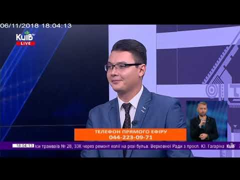 Телеканал Київ: 06.11.18 Київ Live 17.50