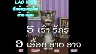 Lao Alphabets Song