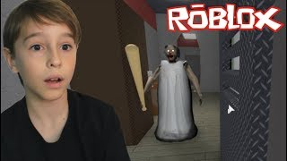 JOUER GRANNY FOR THE FIRST TIME IN ROBLOX ( JEU DE FAMILLE
