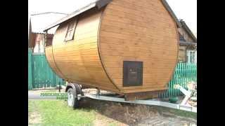 видео Баня на колесах