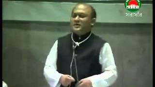 Speech of saimum sarwar komol in parliament