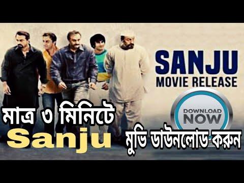 download-free-sanju-full-movie-hd-)-(কিভাবে-সানজু-ফুল-মুভি-টি-ডাউনলোড-করবেন-by-yt-tricks-and-tips