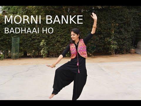 Morni Banke | Badhaai ho | Ayushmann khurrana, Sanya Malhotra Mp3