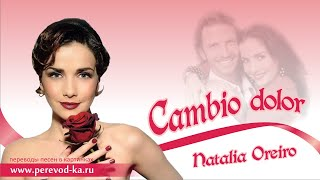 Natalia Oreiro - Cambio dolor с переводом (Lyrics)