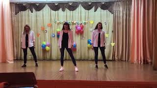 Download Незабудка. Танец на праздник Mp3 and Videos