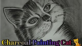 HOW TO DRAW | Charcoal Painting, Sketch ( CAT ) made by Yug Majiwala