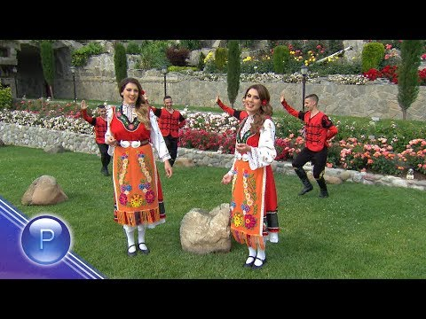 SESTRI DINEVI - DRAZH SE ZEMYO / Сестри Диневи - Дръж се, земьо, 2017