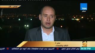 علي القاسمي: إيقاف نشاط البطولة المحلية كان له دور كبير في وصول المنتخب التونسي لكأس العالم