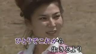 八代亜紀 - おんなの夢