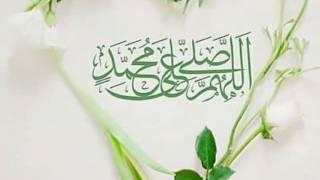 نغمه السلام عليك يارسول الله Mp3