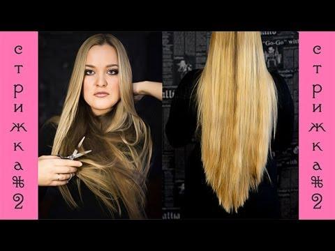 Как подстричь волосы каскадом самой видео
