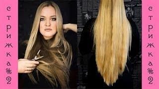 Стрижка  Как я стригу себя 2. how to cut hair at home.