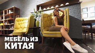 видео Дизайнерская мебель для квартир
