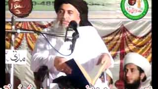 Download Khatam e Nabuwat Conference AMKN Part 2of3 MP3 song and Music Video