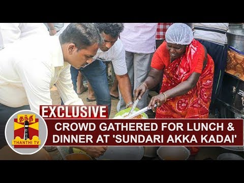 EXCLUSIVE | Crowd Gathered For Lunch & Dinner At 'Sundari Akka Kadai' In Marina Beach