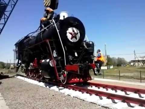 Steam Locomotive Паровоз , памятник