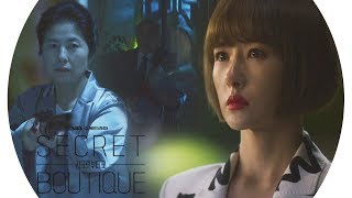 [긴장 폭발] 김선아, 갑자기 살인교사로 '모함' 《Secret Boutique》 시크릿 부티크 EP6