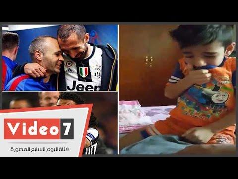 طفل عراقى يبكى عقب خروج برشلونة من دورى الأبطال.. ويصرخ -وينك يا ميسى-  - 21:21-2017 / 4 / 20