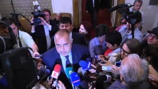 Бойко Борисов: Разпадът в държавата е пълен