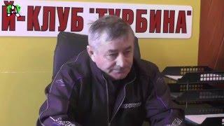 видео Андрей Гордеев - новый главный тренер клуба
