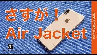 新発売!さすがパワーサポート・定番ケースAirJacketのiPhone XS Max用がやっとでた! iPhone 検索動画 29