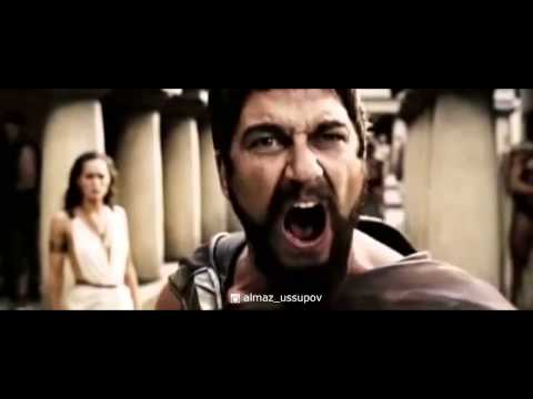 Ты втираешь мне какую-то Дичь! / 300 spartans