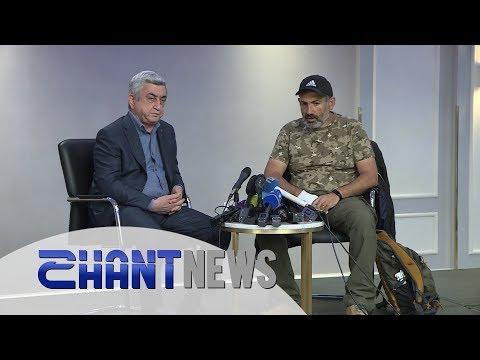 Սարգսյան-Փաշինյան բանակցություններն արդյունք չտվեցին