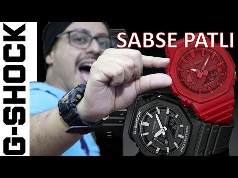G SHOCK GA 2100 | Thinnest G SHOCK (Hindi)