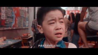 鹦鹉话外音:《我和我的祖国》一首情意绵绵的长诗【中国电影报道 | 20190930】