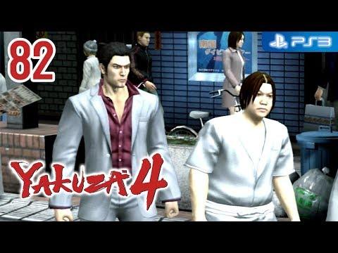 Yakuza 4 【PS3】 #82 │ Part 4: Kazuma Kiryu │ Chapter 4: Chain of Betrayals