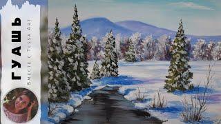 Зимний пейзаж гуашью eng sub Winter landscape