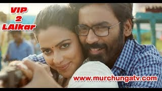 VIP 2 Lalkar  (Velaiilla Pattadhari 2)  Hindi Dubbed Movie Gone Viral| Dhanush, Kajol | Murchunga TV