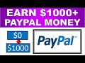 Earn $1000.00+ PayPal Money Just Using YOUR Phone For FREE! (Make Money Online)
