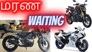 Too Eagerly Waiting Bikes | Best Bikes For Indian Roads