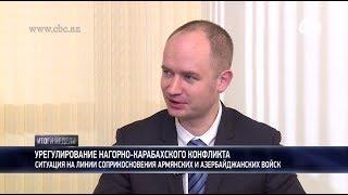 """Российский эксперт: """"Войны в Карабахе не будет"""""""