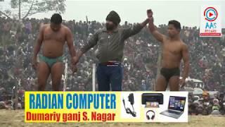 HARJEET SING V/S THAPA (NEPAL)    RAPTI  DANGAL   DUMARIYAGANJ