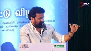 Ameer speech at Bharathirajaa in OM movie audio launch|Nakshatra,Vairamuthu |STV