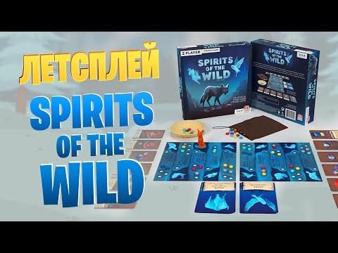 Spirits Of The Wild - летсплей в настольную игру