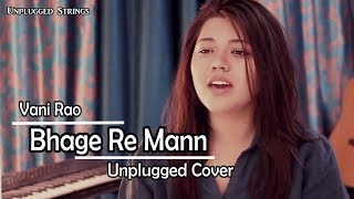 Bhage Re Mann | Vani Rao | Cover Song Series | Unplugged | Chameli | Lyrical Video |