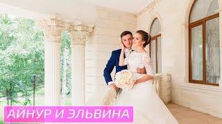 Айнур и Эльвина видео свадьбы ● Проведение свадеб в Уфе ● Свадебное агентство Галерея Уфа